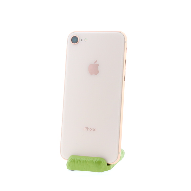 【極美品】iPhone 8(256GB/ゴールド)