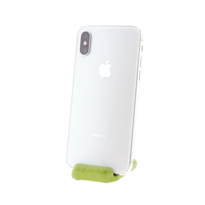 【極美品】iPhone XS(256GB/シルバー)