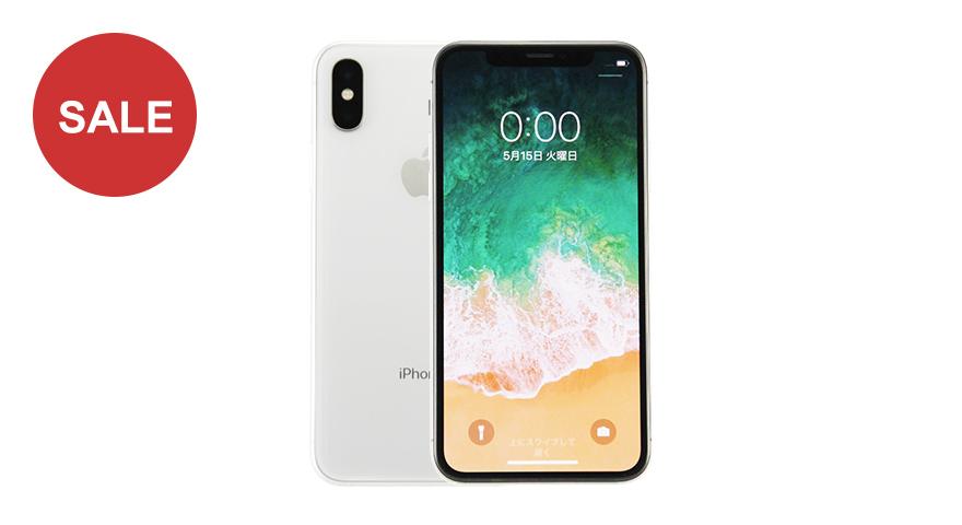 [中古]iPhoneX